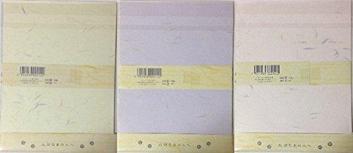 Natural Washi 3 color Letter Set 18 Writing Paper + 9 Envelopes Stationary Japan (Type-B)