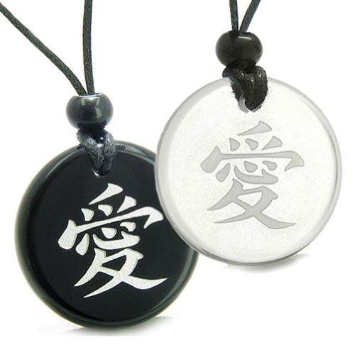 Amulets Love Couple Universal Mutual Love Kanji Powers Quartz Black Agate Pendant ()