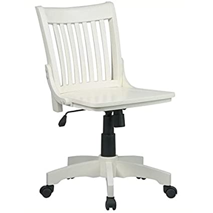 Bowery Hill Armless Wood Banker's Office Chair in Antique White - Amazon.com: Bowery Hill Armless Wood Banker's Office Chair In
