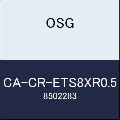 OSG エンドミル CA-CR-ETS8XR0.5 商品番号 8502283