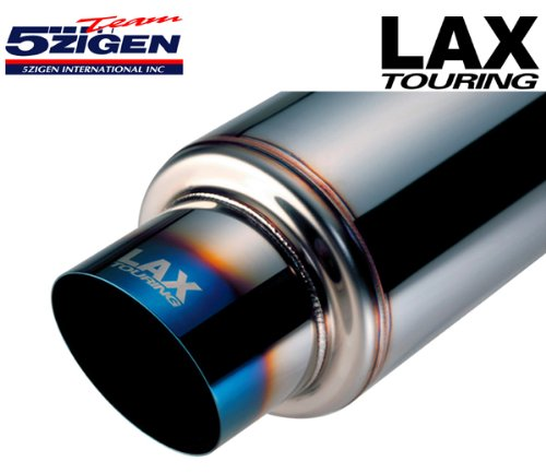 5ZIGEN (ゴジゲン) マフラー LAX TOURING (ラックスツーリング) ekスポーツ 【LA-H81W】 [右側シングル] ターボ専用 LAM014 B00A2NVCWU ekスポーツ 【LA-H81W】 [右側シングル] ターボ専用