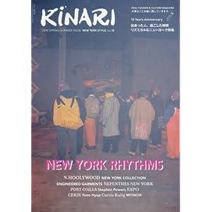 KiNARI 表紙画像