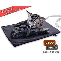 ペキュート[Pecute] ペット用ホットカーペット 角型 カバー2枚付き 一年メーカー保証
