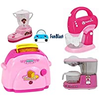 FunBlast Household Set for Kids, (Set of 4) Pretend Play Set, Home Appliances Kitchen Play Sets Toys for Girls