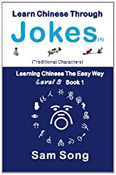 Learn Chinese Through Jokes (1) Traditional Characters: Learning Chinese The Easy Way Level 3 Book 1