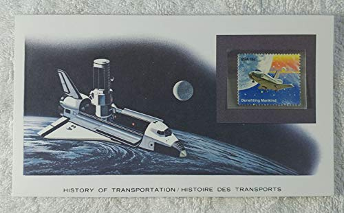 The Space Shuttle - Postage Stamp (United