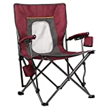 Best Folding Camping Chairs - PORTAL Camping Chair Folding Portable Quad Mesh Back Review