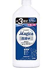 Mama Magica Ultra Concentrated Dishwashing Liquid (Citrus Delight), 570 milliliters