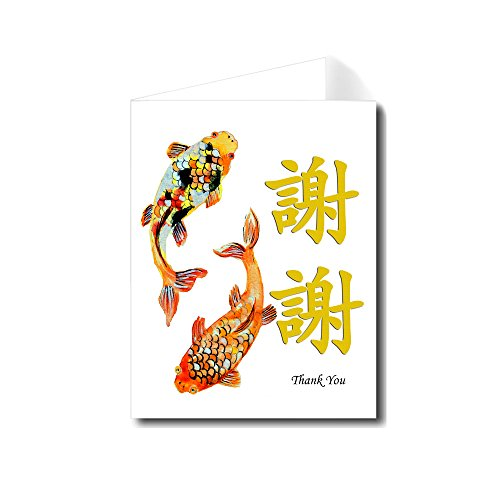 (Oriental Design Gallery Koi #1 Gold Color Chinese Calligraphy & Thank You Card Set of 20 (Monotype Corsiva)