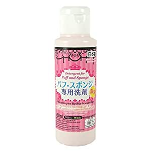 Daiso Detergent Cleaning For Markup Puff And Sponge 80Ml
