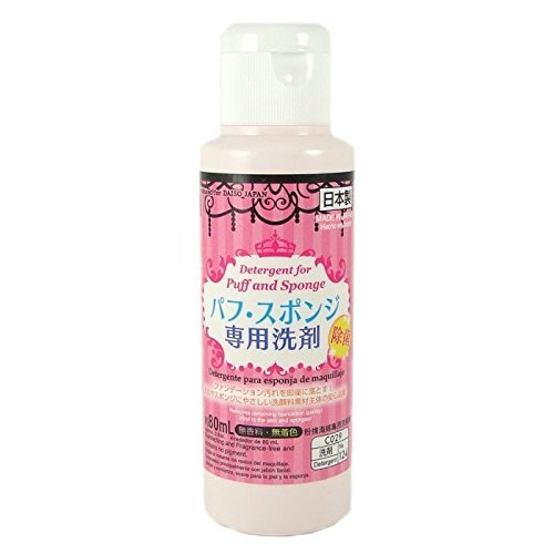 Daiso Detergent Cleaning for Markup Puff and Sponge 80ml by Daiso