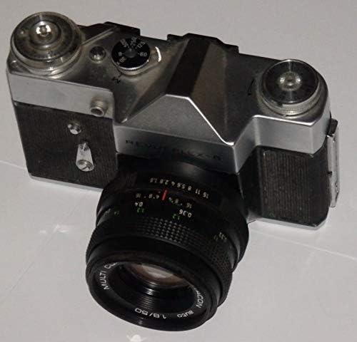 Tecnología fotográfica de LLL REVUEFLEX B – como Zenit B – 35 mm ...
