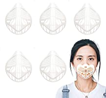 ひんやりプラケット 涼しいサポート 【5枚】 夏用 3d 水洗い可 繰り返し使える プラケット 口紅の保護 鼻筋クッション メイク崩れ防止 柔らかい 通気性 超快適