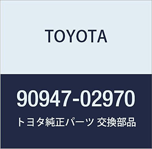 Toyota 90947-02970 Disc Brake Hydraulic Hose