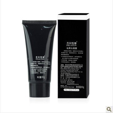 Pack of 2 boxes Pilaten blackhead remover,Tearing style Deep Cleansing purifying peel off the Black head,acne treatment,black mud face mask120g