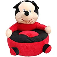 NKK Special Kids Rocking Chair in Micky Style