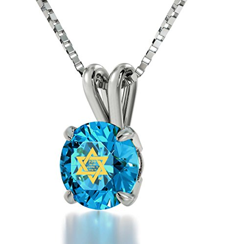 NanoStyle 925 Sterling Silver Star of David Necklace Inscribed with Shema Yisrael in 24k Gold on Swarovski Crystal, 18