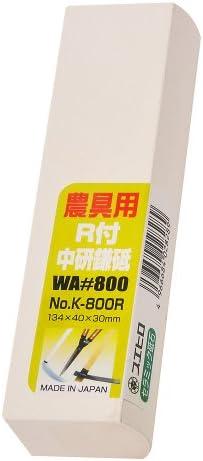 スエヒロ 農具用R付 中研鎌砥 WA800 No.K-800R