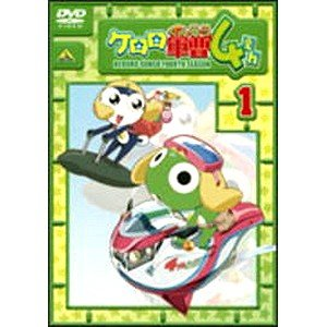 ケロロ軍曹 4th シーズン 全13巻セット [マーケットプレイス DVDセット] B008U48USW