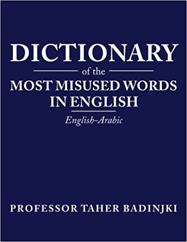Amazon com: Dictionary of the Most Misused Words in English