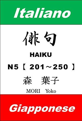 Haiku 俳句 (Italiano-Giapponese) 201~250 (Italian Edition)