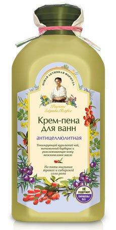 """Crème-Bains à bulles """"Anti-Cellulite"""" avec 5 herbes, le sel de Sibérie, Dasiphora fruticosa (frutescente), l'épine-vinette, Juniper huile 500 ml (Recettes grand-mère Agafia)"""