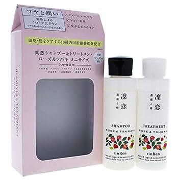 Amazon com : Rinren Rose and Tsubaki Duo for Unisex, 3 4oz