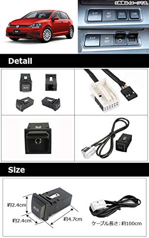 AP AUXスイッチケーブル フォルクスワーゲン汎用 AUXポート AP-EC230