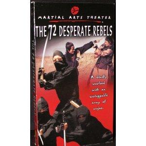 72-desperate-rebels-vhs