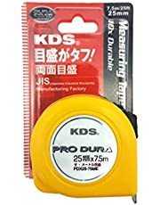 KDS Double Sided Measuring Tape, 7.5m