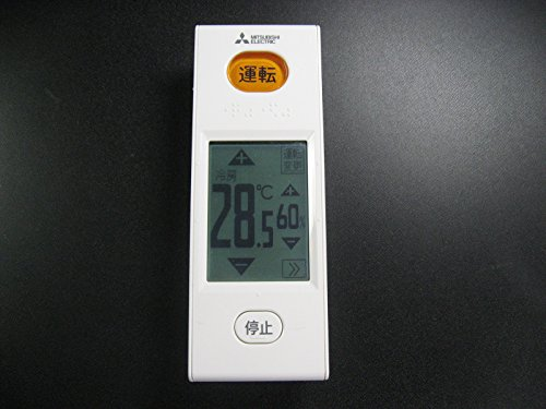 三菱電機 エアコンリモコン WG172