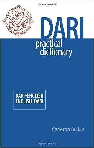 Dari English English Dari Practical Dictionary English And Dargwa Edition Bulkin Carleton 9780781812474 Amazon Com Books