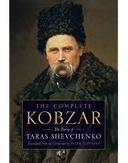 [Kobzar] (By: Taras Shevchenko) [published: October, 2013]