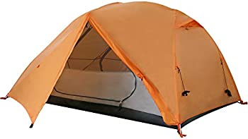 Ozark Trail 2-Person Backpacking Tent