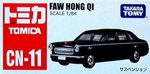 1/64 FAW HONG Qi 紅旗(ブラック) 「トミカ CN-11」