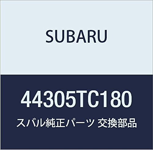SUBARU (スバル) 純正部品 マフラ アセンブリ インプレッサ 4Dセダン インプレッサ 5Dワゴン 品番44300FE160 B01N00C1V1 インプレッサ 4Dセダン インプレッサ 5Dワゴン|44300FE160  インプレッサ 4Dセダン インプレッサ 5Dワゴン