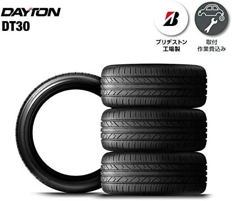 【交換取付作業込】 タイヤ 4本 DAYTON 185/60R15 84H ブリヂストン工場製品 ブリヂストン タイヤ専門店 取付作業 1台分 セット