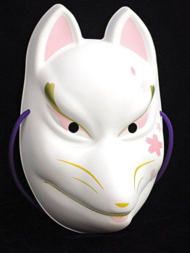 Japanese Fox Kitsune OMEN MASK FLOWER 21cm FROM JAPAN