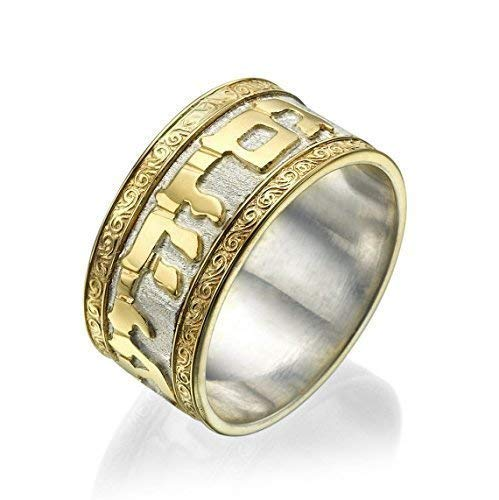Amazoncom Silver With 14k Yellow Gold Ring Hebrew Ring This Too