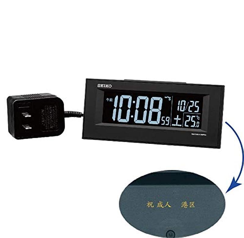 세이코 clock 자명종 전파 교류식 디지탈 흰색 DL209W SEIKO