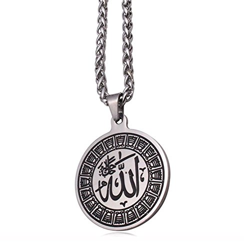 - ZKDC Engraved islam Muslim Quran Allah stainless steel necklace with 60 cm chain