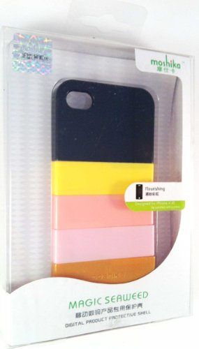 Mocs Ultra-thin Rainbow Matte Plastic Case for iPhone 4/4S (Black 3) (Ultra Moc)