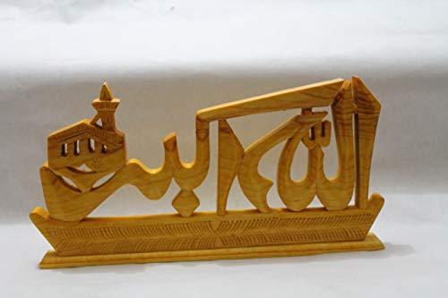 Cedar Looks Solid Top - Unique Islamic Haji Hajj Gift Shelf Desktop Art Allah o Akbar God is Great Takbir Tekbir Solid Cedar Wood Hand crafted 14