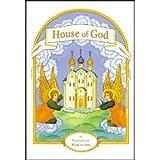House of God, Vyacheslav Marchenko, 091670050X