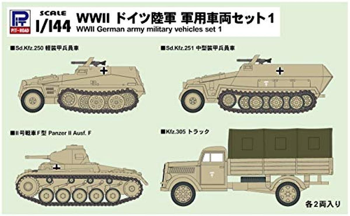 [해외] 피트 로드 1/144 제2차 세계 대전 독일 육군 군용 차량 세트 프라모델  SGK02