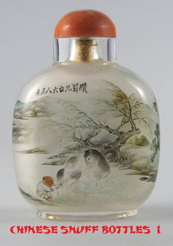 CHINESE SNUFF BOTTLES PART 1: GLASS IN ALL VARIATIONS