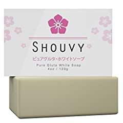Introducing The Most Effective Lightening Soap Available On Amazon!   Feeling embarrassed about the look of your body?   Do you want to reduce all the visible scars and spots that cover your skins natural appearance?   If the answer is yes, you defin...