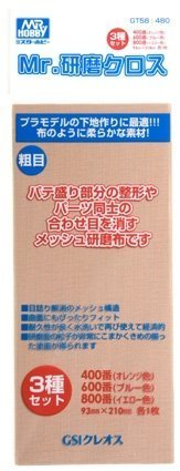 Hobby Gundam Sanding Grinding Cloth Rough Set of 3 (400, 600 & 800) by GSI Creos