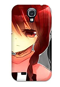 Excellent Galaxy S4 Case Tpu Cover Back Skin Protector Yume Nikki Madotsuki Anime