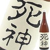 日本酒 死神 1800ml